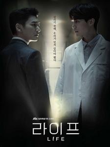 [韓] Life (Life) (2018) [Disc 1/2][台版字幕]