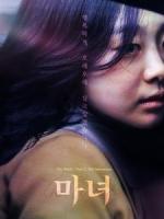 [韓] 魔女首部曲 - 誕生 (The Witch - Part 1. The Subversion) (2018)[台版字幕]