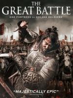 [韓] 浴血圍城88天 (The Great Battle) (2018)[台版字幕]