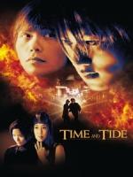 [中] 順流逆流 (Time and Tide) (2000)[台版字幕]