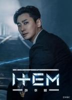 [韓] 道具 (ITEM) (2019) [Disc 2/2] [台版]