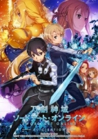 [日] 刀劍神域 3 -Alicization (Sword Art Online - Alicization) (2018)