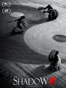 [中] 影 (Shadow) (2018)[台版字幕]