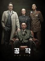 [韓] 北風 (The Spy Gone North) (2018)[台版字幕]