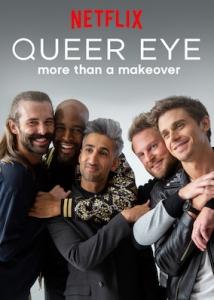 [英] 酷男的異想世界 第三季 深層大改造 (Queer Eye S03) (2019) [台版字幕]