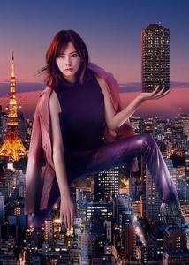 [日] 房仲女王 2 (Your Home is My Business! 2) (2019)