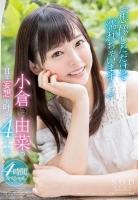 [日][有碼] 小倉由菜 Yuna Ogura 合集 Vol 4 NO.854 NO.866