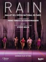 雨 (Rain) 芭蕾舞劇