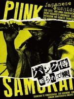 [日] 龐克武士 (Punk Samurai Slash Down) (2018)[台版字幕]