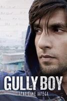 [印] 街頭男孩 (Gully Boy) (2019) [搶鮮版]