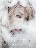 中島美嘉 - 雪の華15周年記念ベスト盤 BIBLE 專輯藍光特典