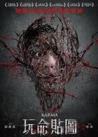 [中] 玩命貼圖 (karma) (2018) [搶鮮版]