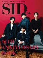 シド(SID 15th Anniversary GRAND FINAL at 横浜アリーナ ~その未来へ~)