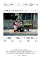 [中] 香港三部曲 (Hoeng gong saam bou kuk) (2015) [搶鮮版]