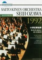 柴可夫斯基 小夜曲 小澤征爾指揮齋藤紀念管弦樂團 (1992) Saito Kinen Orchestra Seiji Ozawa 1992