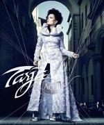 塔雅 圖侖尼 現場實況演唱會 (TARJA ACT II) [Disc 2/2]