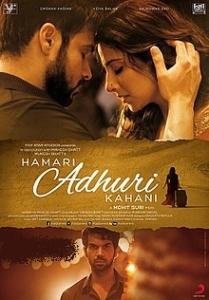 [印] 我們未完成的故事/不了情 (Hamari Adhuri Kahaani) (2015) [台版字幕]