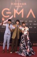 第30屆金曲獎 頒獎典禮 (The 30th Golden Melody Awards 2019)