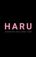 SEVENTEEN 2019 JAPAN TOUR `HARU'