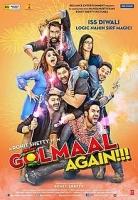 [印] 開心一組又來了 (Golmaal Again) (2017)[台版字幕]
