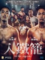 [中] 入鐵籠 (We Are Legends) (2019)