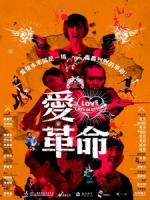 [日] 暴走曼谷 (Love Revolution) (2018)