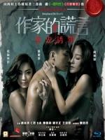 [中] 作家的謊言 - 筆忠誘罪 (Deception Of The Novelist) (2019)