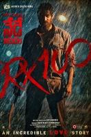 [印] RX100 (2018) [搶鮮版]