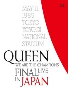 皇后合唱團(Queen) - We Are The Champions - Final Live In Japan 演唱會