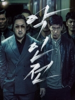 [韓] 極惡對決 (The Gangster, the Cop, the Devil) (2019)[台版字幕]