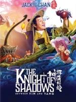[中] 神探蒲松齡 (The Knight of Shadows - Between Yin and Yang) (2019)[台版字幕]