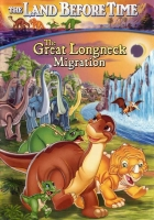 [英] 歷險小恐龍10 (The Land Before Time X- The Great Longneck Migration) (2003) [搶鮮版]