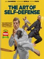 [英] 都是自衛惹的禍 (The Art of Self-Defense) (2019)[台版字幕]