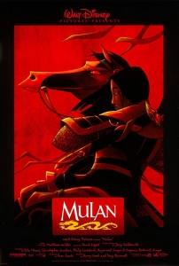 [英] 花木蘭 (Mulan) (1998)