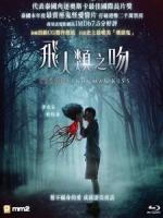 [泰] 飛人類之吻 (Krasue - Inhuman Kiss) (2019)