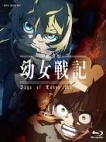 [日] 幼女戰記 劇場版 (Saga of Tanya the Evil - The Movie) (2019)[台版字幕]