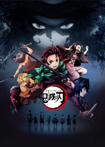 [日] 鬼滅之刃 (鬼滅の刃 Demon.Slayer) (2019)