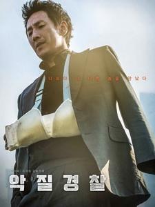 [韓] 一怒為紅顏 (Jo Pil-ho - The Dawning Rage) (2019)[台版字幕]