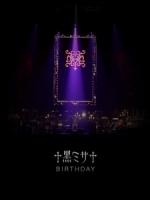 Hyde - Acoustic Concert 2019 黑ミサ Birthday -WAKAYAMA- 演唱會 [Disc 2/2]