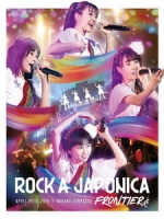 Rock A Japonica - FRONTIER LIVE ~中野サンプラザ 平成最後のアイドルコンサート~ 演唱會 [Disc 1/3]