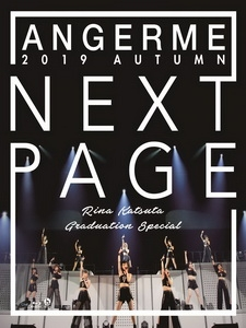 ANGERME - 2019秋「Next Page」 ~勝田里奈卒業スペシャル~ 演唱會