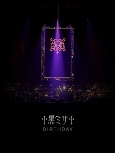 Hyde - Acoustic Concert 2019 黑ミサ Birthday -WAKAYAMA- 演唱會 [Disc 1/2]