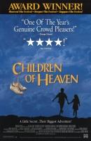 [伊]天堂的孩子(Children of Heaven) (1997) [台版字幕]