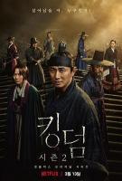 [韓] 李屍朝鮮/屍戰朝鮮 第二季 (Kingdom S02) (2020) [台版字幕]