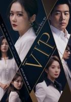 [韓] 她們的秘密 (VIP/브이아이피) (2019)[Disc 1/2] [台版字幕]
