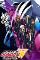[日] 新機動戰記鋼彈 W:無盡的華爾茲 (新機動戦記ガンダムW Endless Waltz 特別篇/Gundam Wing Endless Waltz) (1998)