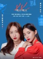 [韓] 藍月亮/XX (엑스엑스/Blue Moon) (2020) [台版字幕]