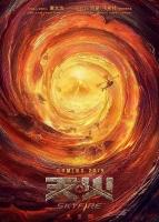 [中] 天火 (SkyFire) (2019) [搶鮮版]