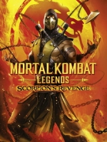 [英] 真人快打 - 魔蠍的復仇 (Mortal Kombat Legends - Scorpions Revenge) (2020)[台版字幕]