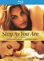 [義] 你不要走/亂倫之愛 (Stay as You Are /Così come sei) (1978)